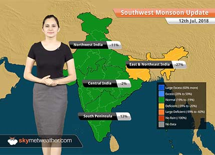 Monsoon Forecast for July 13, 2018: Rain in Mumbai, West MP, South Gujarat