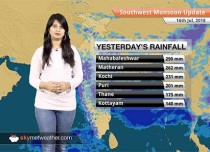 Monsoon Forecast for July 17, 2018: Rain in Gujarat, Vidarbha, Odisha, Chhattisgarh