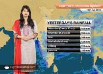 Monsoon Forecast for July 11, 2018: Heavy rain in Mumbai, Madhya Pradesh, South Gujarat, Assam