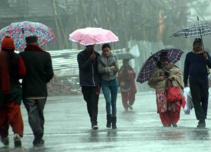 Hills of North India Rain