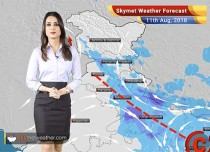 Weather Forecast for August 11: Kerala Floods to remain grim, rain in Konkan, Vidarbha, Coastal Karnataka