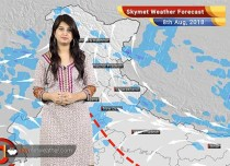 Weather Forecast for August 8: Rain in Vidarbha, Jharkhand, West Bengal; flooding likely in Odisha