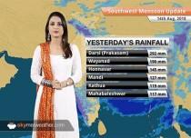 Monsoon Forecast for Aug 15, 2018: Heavy Monsoon Rains In Odisha, Coastal Andhra, Coastal Karnataka, Kerala