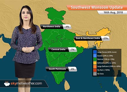 Monsoon Forecast for Aug 17, 2018: Monsoon Rains In MP, Maharashtra, Coastal Karnataka, Kerala