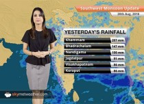 Monsoon Forecast for Aug 21, 2018: Very heavy Monsoon rains in Maharashtra, Telangana, Odisha, Andhra Pradesh