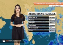 Monsoon Forecast for Aug 22, 2018: Monsoon rains in West Madhya Gujarat, Maharashtra