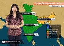 Monsoon Forecast for August 15, 2018: Rain in Odisha, Jharkhand, Chhattisgarh