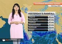 Monsoon Forecast for August 17, 2018: Rain in Vidarbha, Marathwada, Madhya Pradesh
