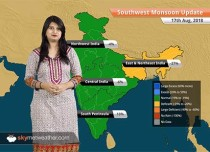 Monsoon Forecast for August 18, 2018: Flooding rains in Gujarat; heavy showers in parts of Rajasthan, MP