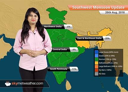 21 अगस्त मॉनसून पूर्वानुमान: महाराष्ट्र, ओडिशा, छत्तीसगढ़, मध्य प्रदेश में वर्षा..
