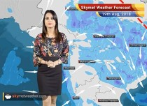 Weather Forecast for August 19: Relief in slight for Kerala floods, Rain in Coastal Karnataka, Odisha, Jharkhand, West Bengal