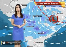 Weather Forecast for August 21: Relief from Kerala floods, Rain in Telangana, AP, Maharashtra, Madhya Pradesh, Gujarat