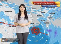 Weather Forecast for August 18: Rain in Gujarat, Rajasthan, Madhya Pradesh, Konkan Goa