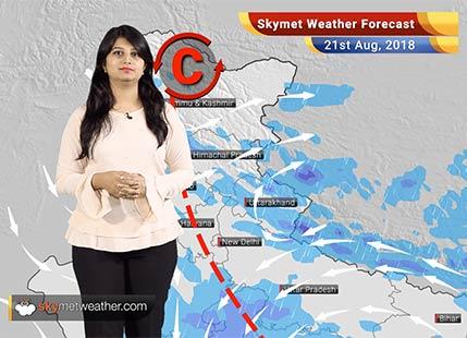 21 अगस्त मौसम पूर्वानुमान: मध्य प्रदेश, महाराष्ट्र, हिमाचल, कश्मीर में वर्षा..