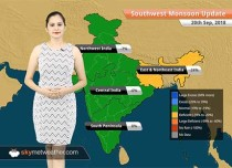 Monsoon Forecast for Sep 21, 2018: Heavy rain in Odisha and West Bengal likely
