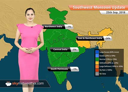 Monsoon Forecast for Sep 26, 2018: Rain in Jammu and Kashmir, Uttarakhand, Himachal, northeastern states to continue