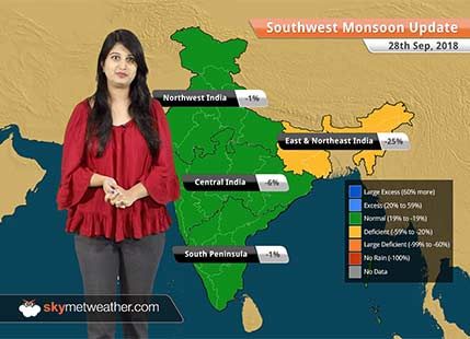 Monsoon Forecast for Sep 29, 2018: Rain in Tamil Nadu, Kerala, Karnataka