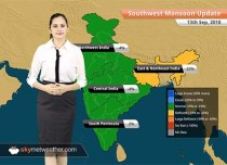 Monsoon Forecast for Sep 14, 2018: Rain in Jammu and Kashmir, Himachal, Uttarakhand, parts of Punjab and Haryana