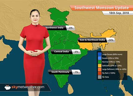 Monsoon Forecast for Sep 19, 2018: Rain in Tamil Nadu, Andhra Pradesh, Telangana to continue