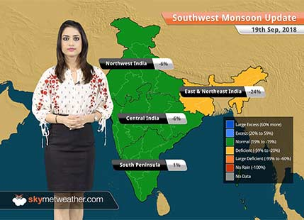 Monsoon Forecast for Sep 20, 2018: Monsoon rains in Odisha, West Bengal, Karnataka