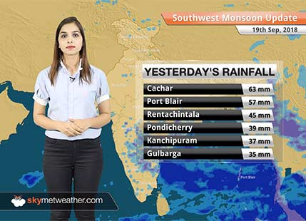 Monsoon Forecast for Sep 20, 2018: Rain in Gangetic West Bengal, Odisha and Jharkhand