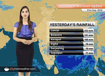 Monsoon Forecast for Sep 22, 2018: Rains in Chhattisgarh, Telangana, Madhya Pradesh