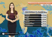 Monsoon Forecast for Sep 27, 2018: Rains likely in Andhra Pradesh, West Bengal, Sikkim & Assam