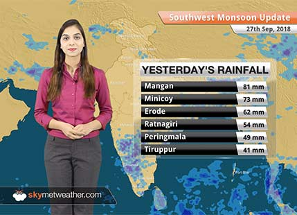 Monsoon Forecast for Sep 28, 2018: Normal Monsoon ahead for Northeast India, West Bengal, Odisha, Chhattisgarh and Telangana