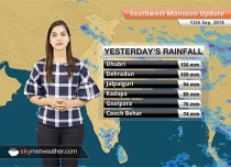 Monsoon Forecast for Sept 13, 2018: Rain in Sub-Himalayan West Bengal, Sikkim, Assam and Meghalaya
