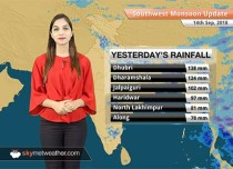 Monsoon Forecast for Sep 15, 2018: Rain in Sub-Himalayan West Bengal, Sikkim, Assam and Himachal Pradesh