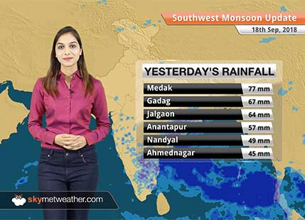 Monsoon Forecast for Sep 19, 2018: Rain in Telangana, Andhra Pradesh, Rayalaseema and Tamil Nadu