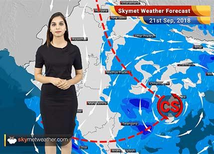 21 सितंबर मौसम पूर्वानुमान: तूफान से ओडिशा, आंध्र प्रदेश तेलंगाना व पश्चिम बंगाल में मध्यम से भारी बारिश..