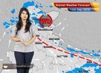 15 सितंबर मौसम पूर्वानुमान: हिमाचल, कश्मीर, उत्तराखंड, उत्तर प्रदेश में वर्षा