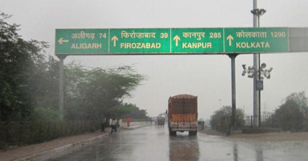 Rain in Uttar Pradesh_ronnieborr 600