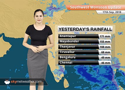 Monsoon Forecast for Sep 18, 2018: Rain in Chennai, Andhra Pradesh, Odisha, Tamil Nadu