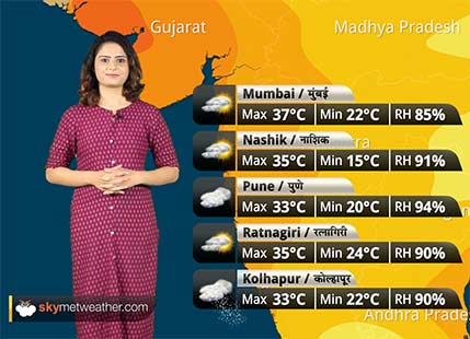 Maharashtra Weather Forecast for Oct 26: More rains for South Madhya Maharashtra, rest Maharashtra to remain dry