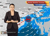 Weather Forecast for Oct 13: Cyclone Titli weakens into well marked Low-Pressure Area, rains in Kolkata, West Bengal, Northeast