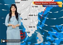 Weather Forecast for Oct 12: Cyclone Titli to weaken; rain in Odisha, Jharkhand, West Bengal
