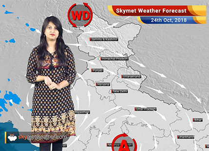 Weather Forecast for Oct 24: Weather in Delhi, Haryana, Punjab to be dry, rain in South India