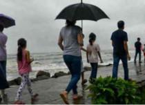 Rains FI