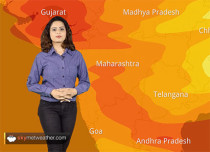 Maharashtra Weather Forecast for Oct 13: Weather in Maharashtra will remain dry
