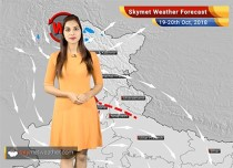 Weather Forecast for Oct 19-20: Rain in Kashmir, Konkan and Goa, South India