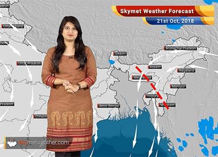 21 अक्टूबर मौसम पूर्वानुमान: कश्मीर, केरल, तमिलनाडु में बारिश..