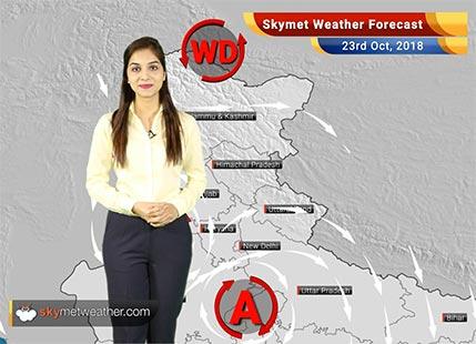 23 अक्टूबर मौसम पूर्वानुमान: सर्द मौसम जल्द देगा उत्तर भारत में दस्तक..
