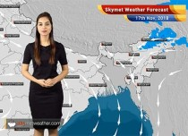Weather Forecast for Nov 17: Cyclone Gaja weakened into a Deep depression. Slight Relief From Delhi Pollution in sight.
