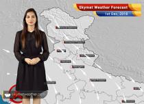 Weather Forecast for Dec 1: Further fall in temperatures, light to moderate rains in Kerala and Tamil Nadu