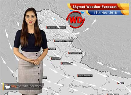 15 नवंबर का मौसम पूर्वानुमान: तमिलनाडु में वर्षा; शेष उत्तर, मध्य और पूर्वोत्तर भारत में शुष्क मौसम..