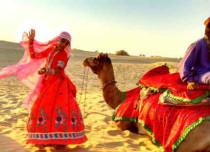 Rajasthan FI