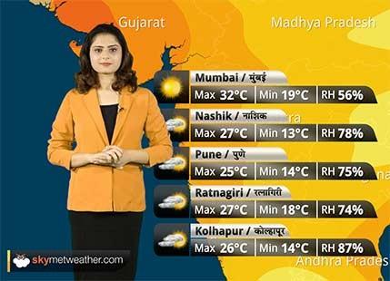 Maharashtra Weather Forecast for Dec 12: Rains over Vidarbha and Marathwada; Madhya Maharashtra to remain dry