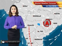Maharashtra Weather Forecast for Dec 8: Rains over Tamil Nadu, Kerala, Karnataka, Vidarbha and Marathwada